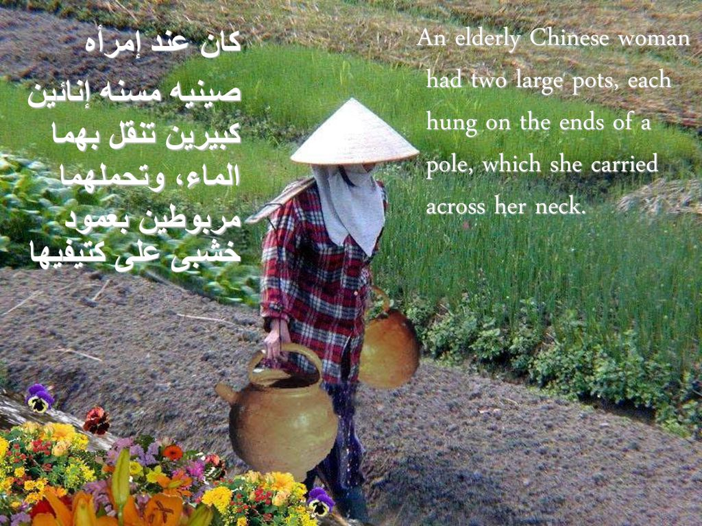 An elderly Chinese woman had two large pots, each hung on the ends of a pole, which she carried across her neck.