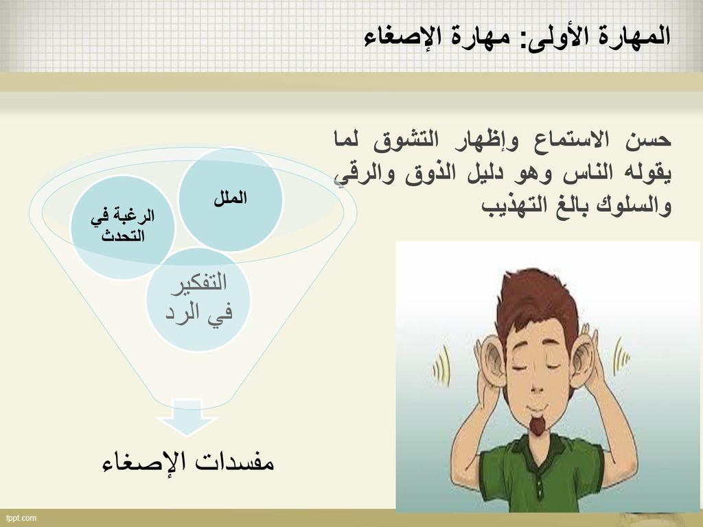 الدكتور إياد علي الدجني - ppt تنزيل