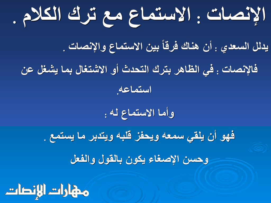 ر ك ب ال ف ص ح اء Twitterissa تأمل 3